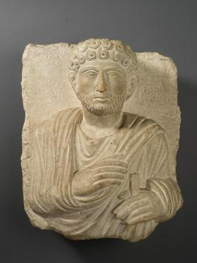 Tomb relief of Barnebo son of Nargeta in Roman dress