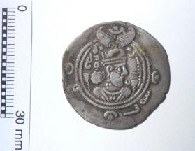 Coin (dirham) of Khusrau II