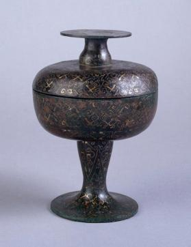 """Dou"" (food serving vessel) with lid"
