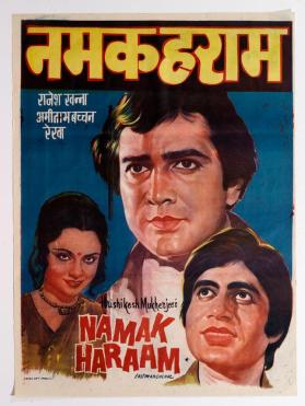 "Poster for ""Namak Haraam (The Ungrateful)"""