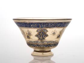 Bowl with calligraphic decoration