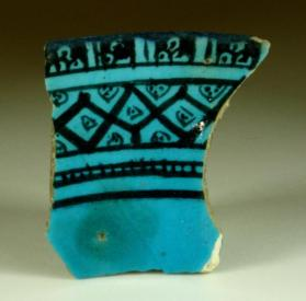 Underglaze-painted bowl fragment (rim sherd)