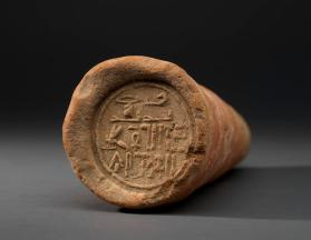 Funerary cone of High priest of Amun Hapuseneb