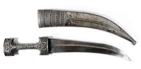 Djambiya (curved dagger) with sheath