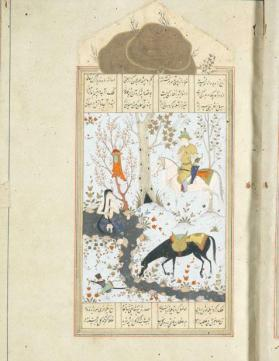 Manuscript, The Khamseh of Nizami