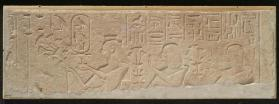 Relief fragment with three offerers led by Queen Tuya, mother of Ramesses II