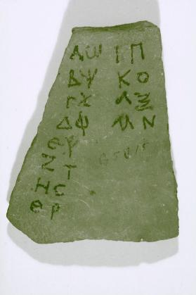 Ostrakon with the Greek alphabet
