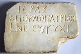 Plaque with three rows of engraved Greek characters