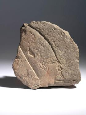 Sunk relief fragment with head of Mentuhotep II wearing white crown