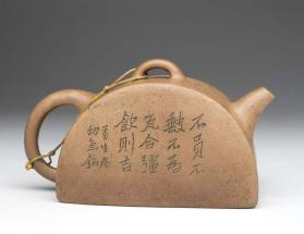 Yixing ware teapot and cover