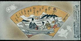 Print of no. 13 (Dai Jusan-ban) from series of illustrations to Tale of Genji