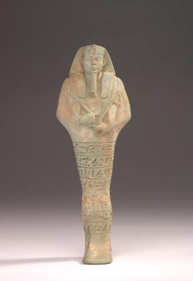 Shabti of King Aspelta