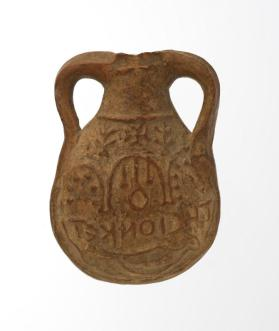 "Pilgrim flask with cross and insciption ""Lord have Mercy"""