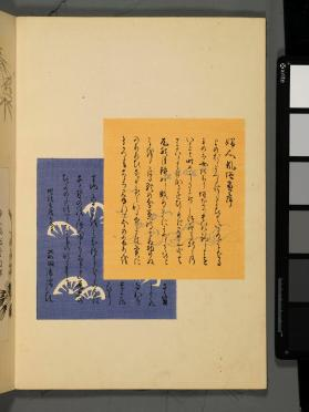 Album of Fujin furyu den (The Manners and Customs of Ladies)