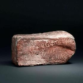 Stone inscribed in Thamudic script