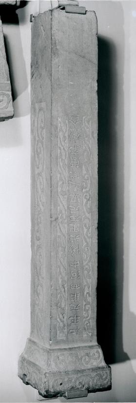 Column from the tomb of Zuo Biao