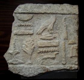 Raised relief fragment from architrave