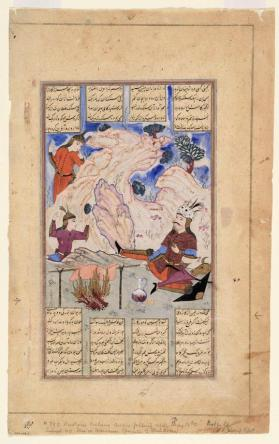 "Manuscript painting from the Shahnameh of Firdawsi: ""Zavareh calls alarm while Rustam roasts"""