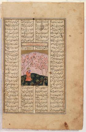 "Manuscript painting from the Shahnameh of Firdawsi: ""Iskandar"""