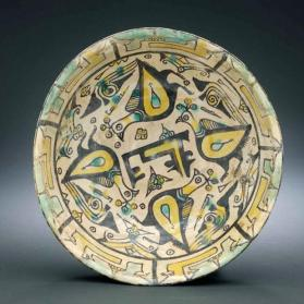 Bowl with birds and pseudo-script