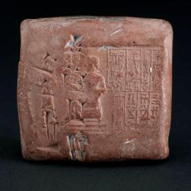 Tablet with economic text of Aakala of Umma