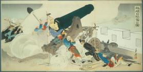 The fall of Lushun (Port Arthur)