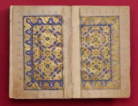 "Qur'an with illuminated ""carpet"" pages"