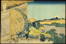 From series 36 Views of Mt. Fuji: Waterwheel at Onden