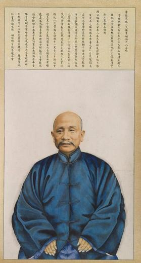 Portrait of Lu Xifu (Lady Li's Husband) 陸禧甫像