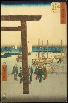 From the series '53 Famous Views of the Tokaido': Miya