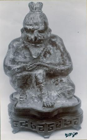 Reproduction figure