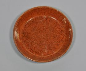 Shallow bowl or pie plate