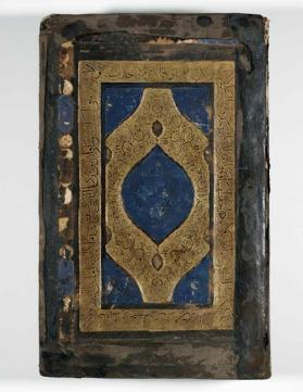 Manuscript of the Qur'an with many fine illuminations