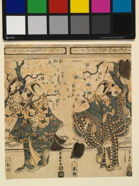 "Two dancers; man performing spear dance against background of autumn maple and woman performing ""spring pony"" (harugoma) dance against background of blossoming cherry."