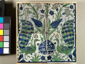 Tile panel with two peacocks and calligraphic vase
