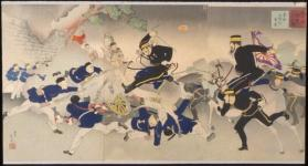 Picture of the storming of Fenghuangcheng: Hurrah for the great imperial victory