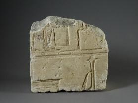 Relief with offering scene