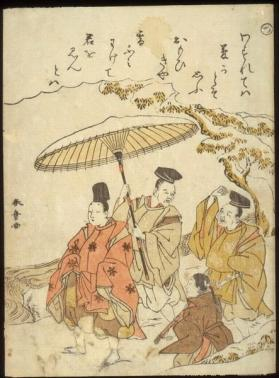 The Syllable Tsu: New Year Visit to a Hermitage in Ono, episode 83, no. 19, from the series Tales of Ise in Fashionable Brocade Prints (Fûryû nishiki-e Ise monogatari)