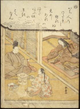 The Syllable Re: The Parting Cup of Sake, episode 69, no. 17, from the series Tales of Ise in Fashionable Brocade Prints (Fûryû nishiki-e Ise monogatari)