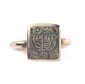 Ring with menorah, ethrog, and lulav