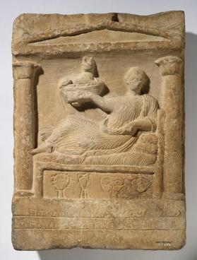 Grave stele with reclining male figure and inscription in Greek text
