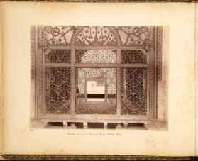 Marble screens in Samon Burj Delhi Fort, from photograph album of Views of India
