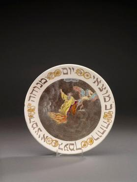 Havdalah plate with Elijah and his fiery chariot