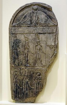 Stela depicting divine triads