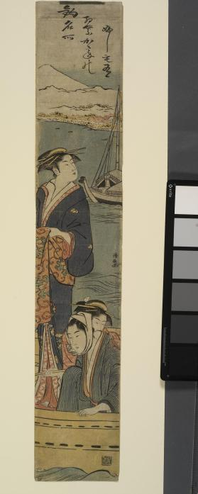 A young fishman with two women in a boat; Courtesan and Couple Fishing on Edo Bay