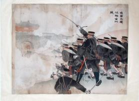 Scene from Russo-Japanese War