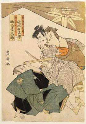 Two actors fighting