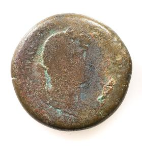 Drachm coin of Hadrian