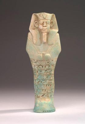 Shabti of King Anlamani