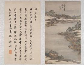 "Album leaf of ""Eight Views of the Xiao and Xian Rivers"""